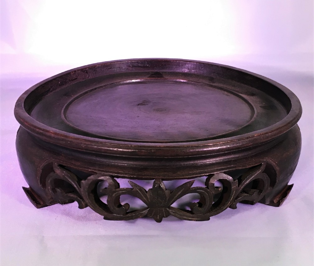 Antique Chinese Scrolls: Antique Chinese Scroll Carved Hardwood Vase/bowl Stand